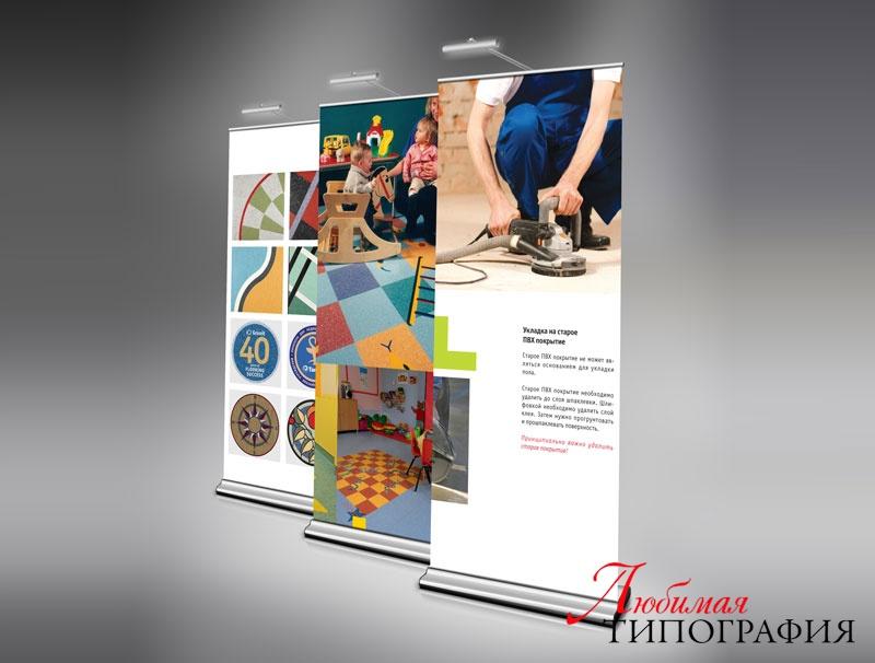 Дизайн баннеров фото