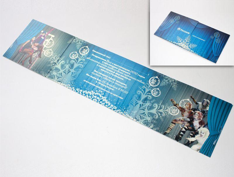 Печать открыток малым тиражом недорого москва