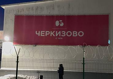 Баннер натяжной на фасаде здания