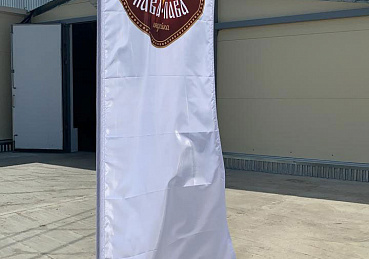 Флаг рекламный напольный Пава Пава