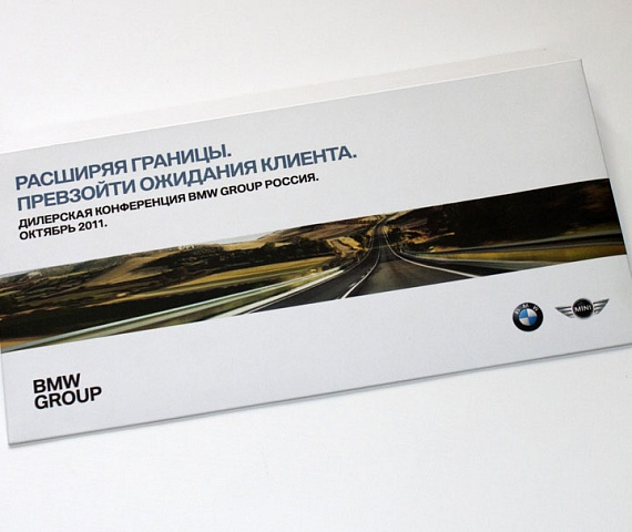 Конверт BMW GROUP