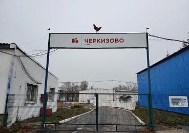 Баннер натяжной на ворота Черкизово