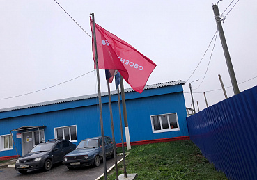 Флаги на штативах Черкизово